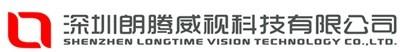 深圳市朗腾威视科技有限公司