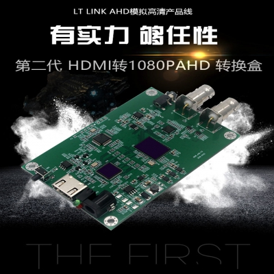 HDMI TO  AHD 视频转器